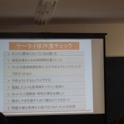 2014_11_10_6