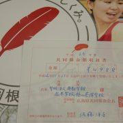 2014_11_11_5