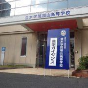 2014_11_12_1