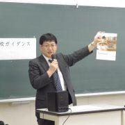 2014_11_12_9