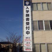 2014_12_10_6