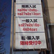 2014_12_10_8